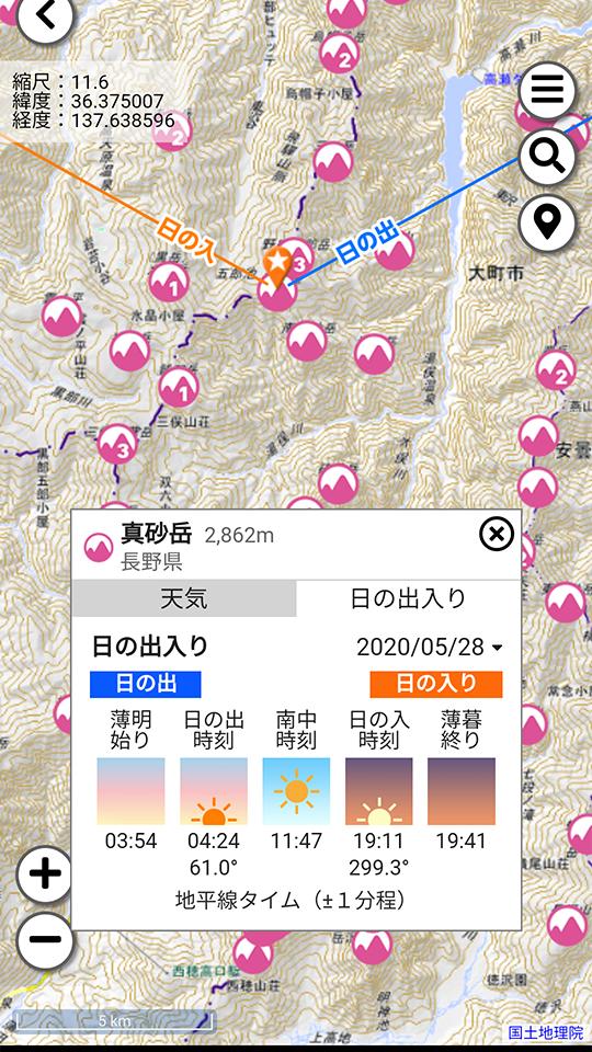 日の出 日の入り マップ
